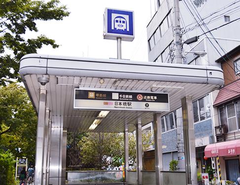 日本橋駅 7番出口