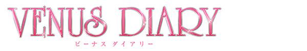 venus diary公式サイト