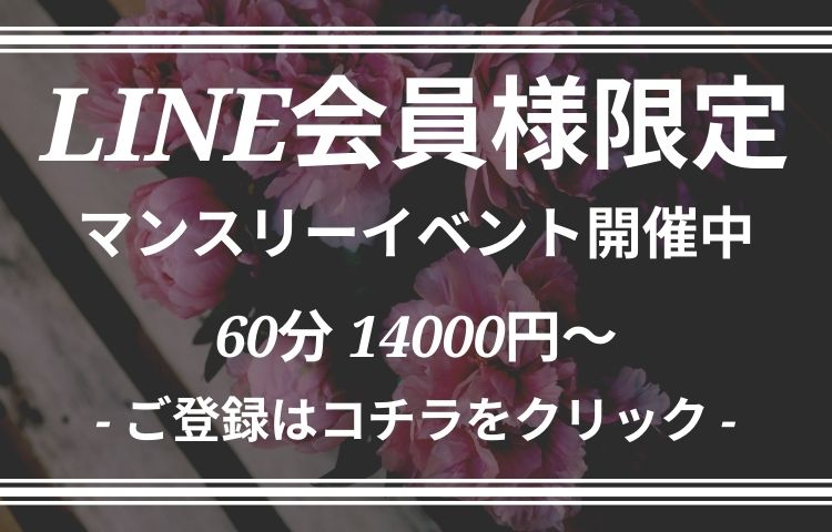 5月!マンスリーイベント!!『ナンバーズ』。当店最安値イベント~
