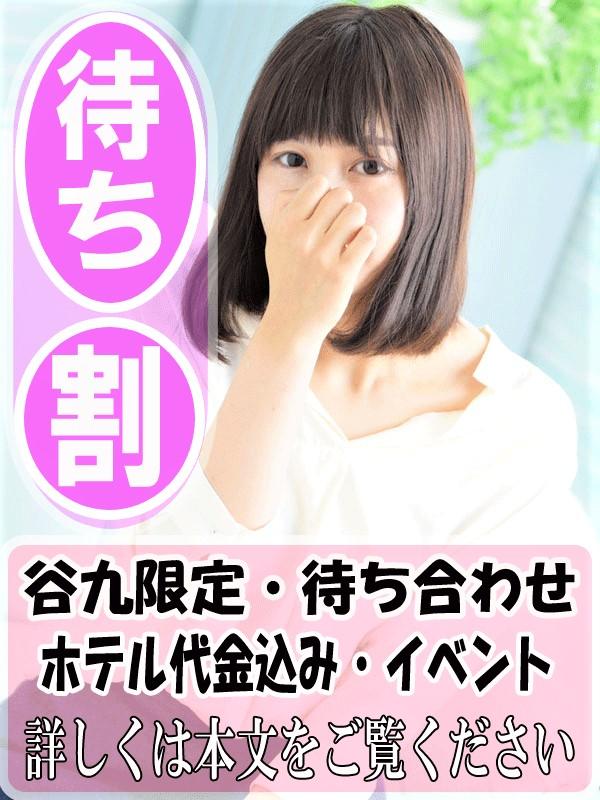 VENUSDiary~ビーナスダイヤリー待ち合わせ限定イベント・ホテル代込みで!!